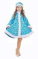 Снегурочка новогодний костюм со снежинками для девочки