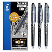 Ручка «пишет-стирает» BL-FR черная