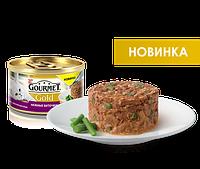 Gourmet Gold нежные биточки  с ягненком и зеленой фасолью