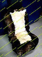 Накидка из натуральных овечьих шкур