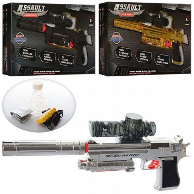 Пистолет MP-1-2-3  аккум, 39см, водяные пули, USB заряд