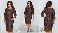 Платье по колено жаккард, украшено кружевом большой размер, фото 1
