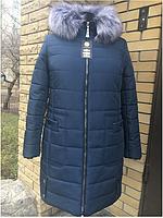 Женские зимние пальто большие размеры