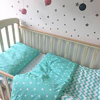 """Постельный комплект в детскую кроватку """"Мятные звезды и зигзаги"""""""