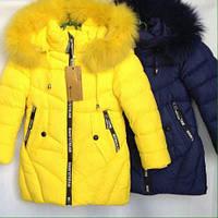 Зима 2018 г. Зимняя куртка парка , пальто для девочек 4-8 лет