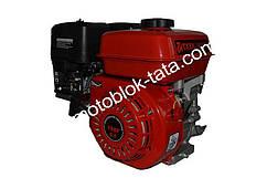 Двигатель 168F коленвал под шлиц (диаметр 20мм)