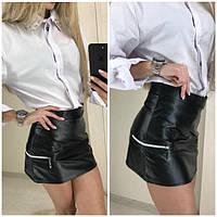 Женская модная юбка :  ЭКО кожа  Фото  в  Реале