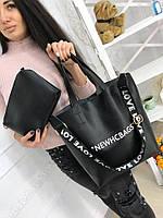 Комплект женская сумка и клатч (3 цвета)