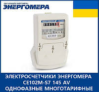 Электросчетчики Энергомера CE102M-S7 145 АV однофазные многотарифные