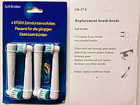 Наборсменных электрических зубных щетокдляBraun Oral B(4шт.)