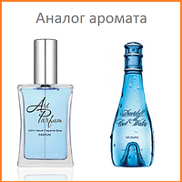 11. Духи 40 мл Cool Water Davidoff
