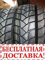 Грузовые шины  295/80 r22,5 Sunfull HF768