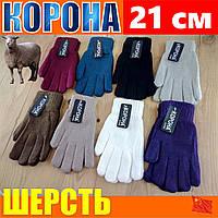 """Шерстяные перчатки женские  тм """"Корона""""  ПЖЗ-1538"""