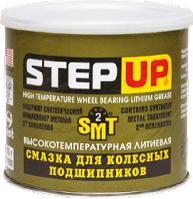 Высокотемпературная литиевая смазка для колесных подшипников StepUp с SMT2 453 г.