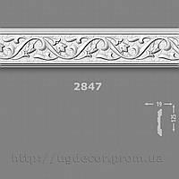 Профиль потолочный, багет «Добра Справа» 2847