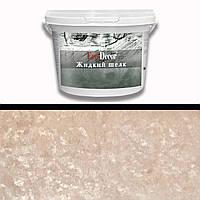 Декоративное покрытие с эффектом мокрого шелка №184, фото 1