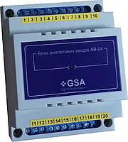 Блок аналоговых входов АВ-04