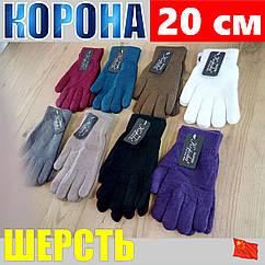 """Шерстяные перчатки женские  тм """"Корона"""" 7071  ПЖЗ-151539"""