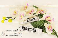 Краска для бровей и ресниц №1.1 GRAPHITE, 15мл Refectocil
