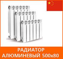 Радиатор Алюминевый  500х80