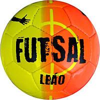 Мяч футзальный Select Futsal Leao желто-оранжевый