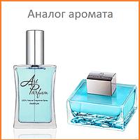 188. Духи 40 мл Blue Seduction For Women Antonio Banderas