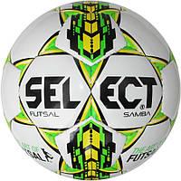 Мяч футзальный Select Futsal Samba IMS белый