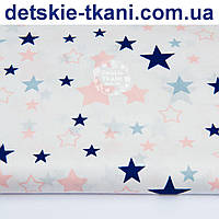 """Ткань """"Звёздный карнавал"""" с синими и розовыми звёздами на белом фоне, № 1029а"""