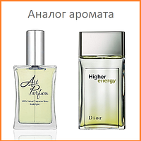 06. Духи 40 мл Higher Energy Dior