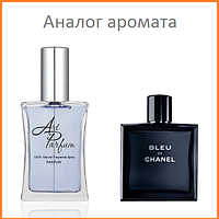 015. Духи 40 мл Bleu de Chanel Chanel