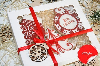 Пряничные новогодние подарки