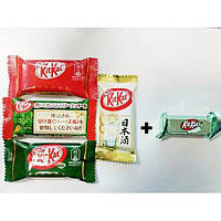 Kit Kat Set