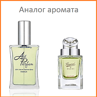 073. Духи 40 мл Gucci by Gucci Sport Pour Homme Gucci