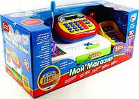 Игровой набор Мой магазин 7019