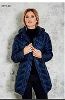 Куртка утепленная женская  с капюшоном Junge, Дания