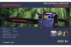 Бензопила Беларусмаш ББП-6900, фото 2
