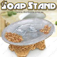 """Винтажная мыльница - """"Soap Stand"""" - 1 шт., фото 1"""