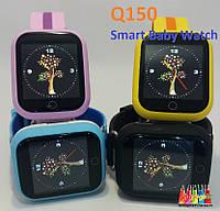 Детские умные часы- телефон с GPS трекером Smart Baby Watch Q150
