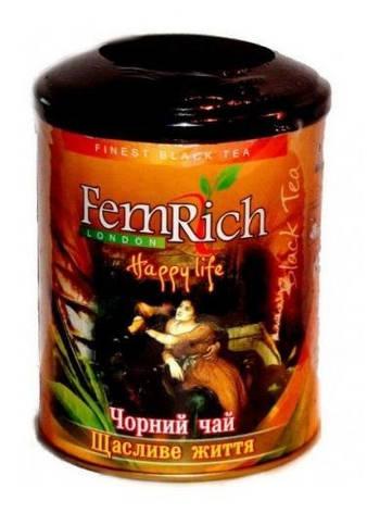 """Чёрный крупнолистовой чай """"Счастливая жизнь"""", FemRich, 75г, фото 2"""