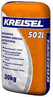 Kreisel 502L   Штукатурка известково-цементная, 30кг