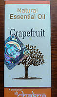 Эфирное масло Грейпфрут, Essential Oil Grapfruit, 10мл
