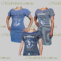 Женское платье тельняшка