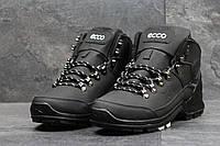 Ботинки мужские Ecco Yak на меху (черные с белым), ТОП-реплика, фото 1