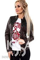 Ledi M Женская приталенная куртка IS 3650 темно-коричневый Леди М