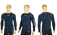 Компрессионная футболка с длинным рукавом Under Armour  (PL, эластан, р-р M-XXL, черный)