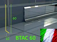 Плинтус из нержавеющей стали BTAC 60 мм