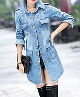 Женская джинсовая куртка Asha РМ7651