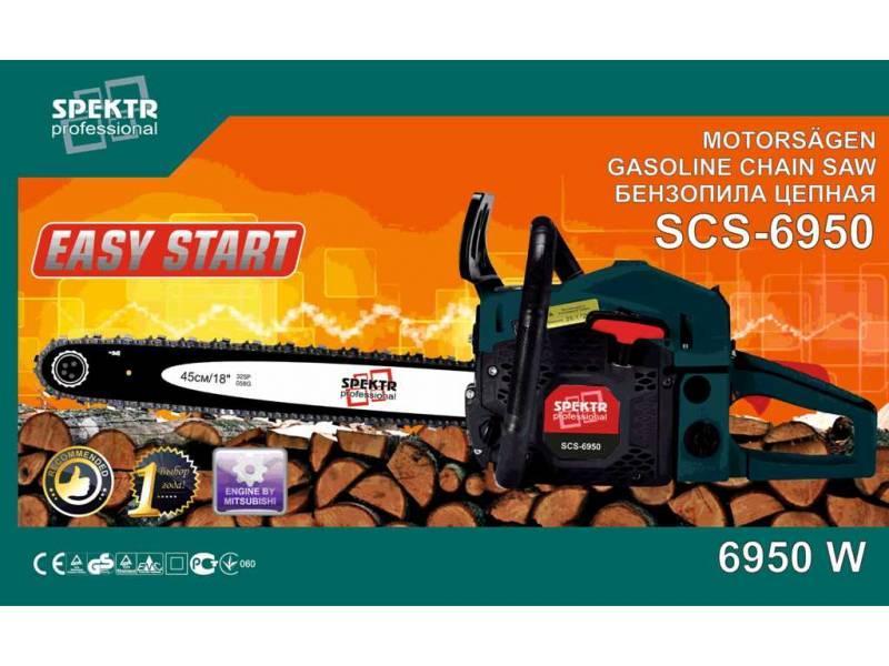 Бензопила Spektr Professional SCS-6950