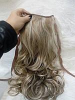 хвост на ленте накрученный меллированный блондин