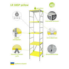 Стеллаж Aluint Lira 105P Yellow, фото 3